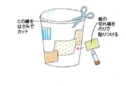 cafe_102