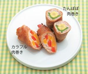 lunch_sub