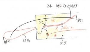 sg_067pA_02