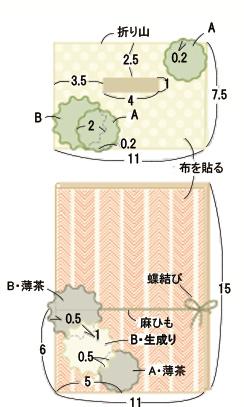ページ62-63_032