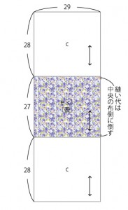P21-3-1_241