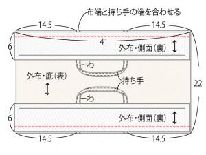 P23念_132