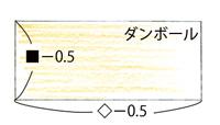 P48-D1