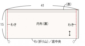 P23念_092