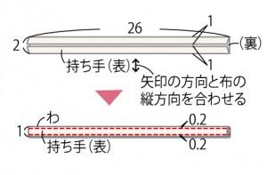 P23念_06