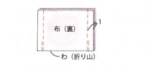 sg_015pヌ〜ハ_06