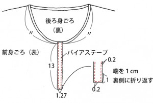 Tシャツ1_03