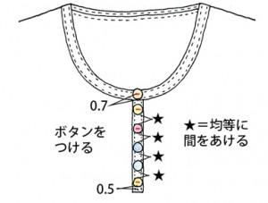 Tシャツ3_03