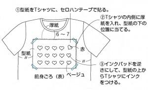 Tシャツ_0_03