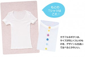 Tシャツ-4_031