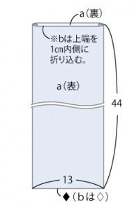 p24_2_07