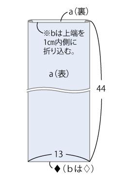 ペーパー 作り方 トイレット ホルダー カバー