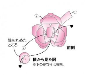 P64念_14