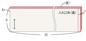収納P20-2_19