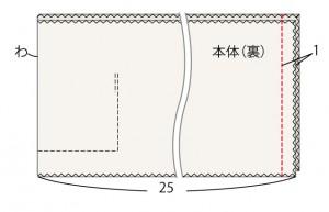 収納P20-2_02