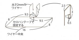 収納P20-2_03
