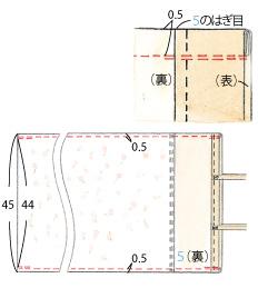 ピローケース61