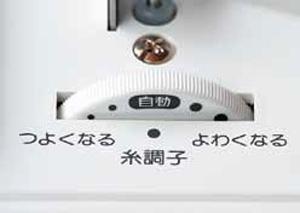 ソーイング-11