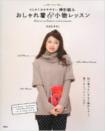 yasuko_sebata_04