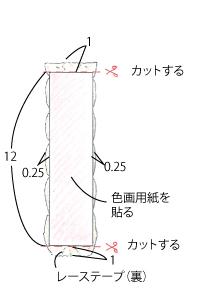 sg_069p7-9図_04