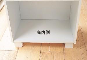BOX_7
