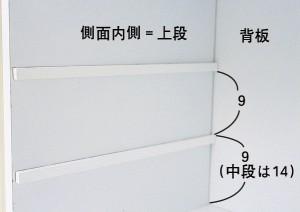 BOX_9