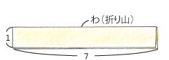 P34イラスト_11