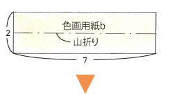 P34イラスト_03