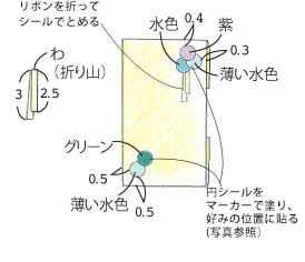 P34イラスト_09