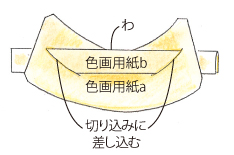 P34イラスト_08