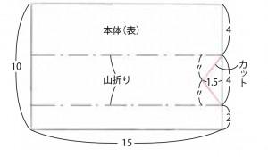 1401テーブル-4_07