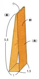 P22-10_03