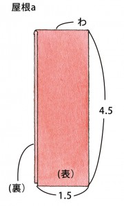 P22-1_01