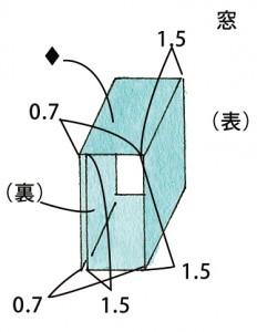 P22-4_03