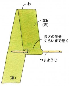 P22-9_03