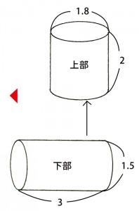 P24-10-2_02