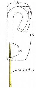 P24-2_03
