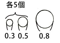P24-5_11