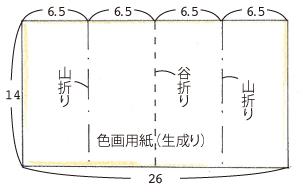 P33イラスト_03