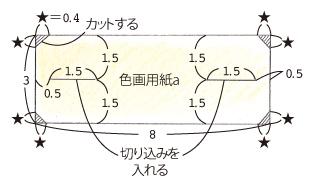 P34イラスト_05