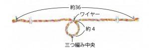 1401テーブル-8_09