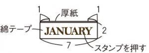 カレンダーボード2_08