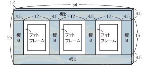 カレンダーフレーム_02