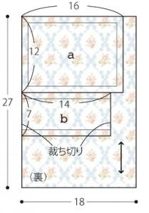 13_差し替え_01