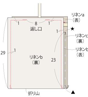 25_差し替え-[更新済み]_21