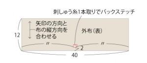 P16_念_03
