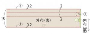 P16_念_12