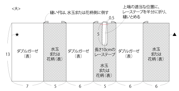 18_差し替え-[更新済み]_07