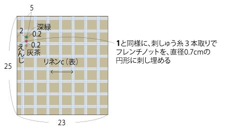 25_差し替え-[更新済み]_03