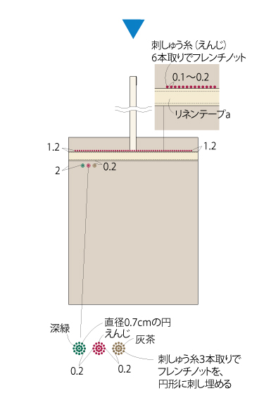 25_差し替え-[更新済み]_14